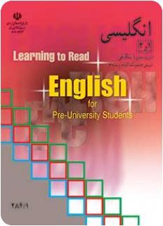 دانلود کتاب انگلیسی (1) و (2) پیش دانشگاهی (تجربی)