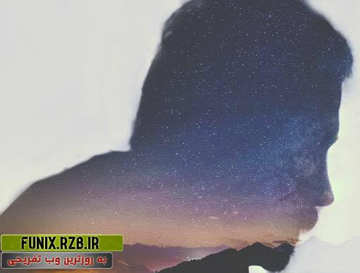 دانلود ریمیکس قله خوشبختی از محسن چاوشی