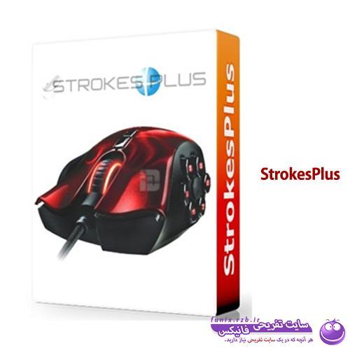 دانلود نرم افزار StrokesPlus 2.8.4.1