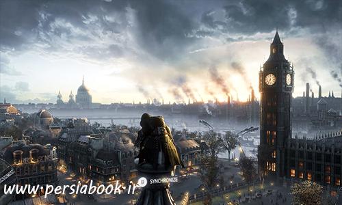 لندن؛ شهری صنعتی و پر از دود در زیر پای شماست