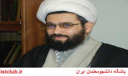 تشکیل کمیته تخصصی ازدواج دانشجویی در دانشگاه فرهنگیان مشهد