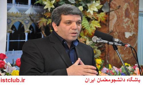 کیفیت آموزشی دانشگاه فرهنگیان خراسان رضوی ارتقاء مییابد