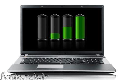 ترفندهایی برای بهبود استفاده از باتری لپ تاپ