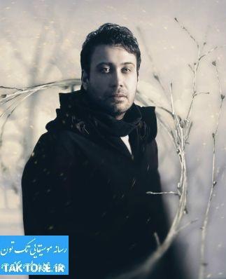 محسن چاوشی - آخرین اتوبوس
