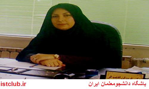سرپرست دانشگاه فرهنگیان لرستان: راهاندازی ۹ رشته کارشناسی ارشد در دست پیگیری است