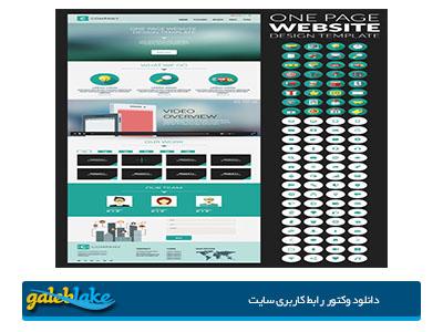 دانلود وکتور رابط کاربری سایت از شاتر استوک - رنگ سبز