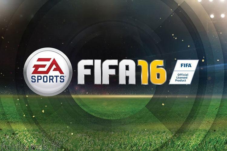 مهمترین تغییرات ایجاد شده در بازی FIFA 16