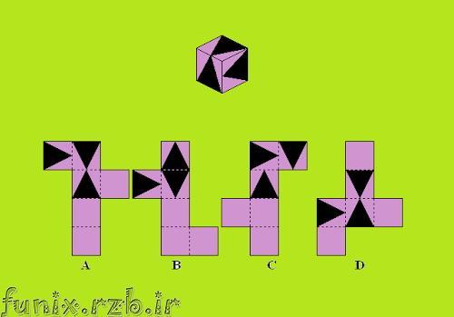تست هوش: شکل باز شده مکعب