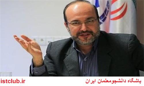 ثبتنام و نقل انتقال فرهنگیان تهران از ۲۴ مرداد+ ضوابط