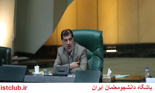 باهنر؛ مجلس از همه اختیارات خود برای حل مشکل مربیان پیش دبستانی استفاده میکند
