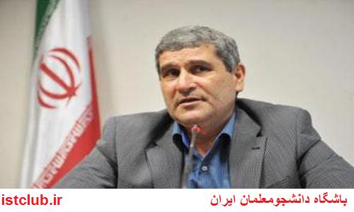 2واحد درسی بهداشت به دروس دانشگاه فرهنگیان اضافه شد