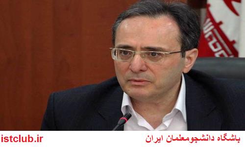 سرپرست دانشگاه فرهنگیان؛استخدام مشروط نیروی انسانی در آموزش و پرورش