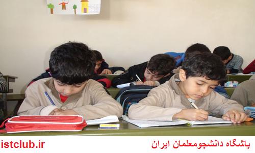 ضوابط حضور دانشآموزان در کلاسهای درس تابستانی مدارس