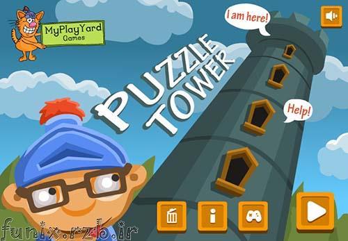 بازی آنلاین برج معما