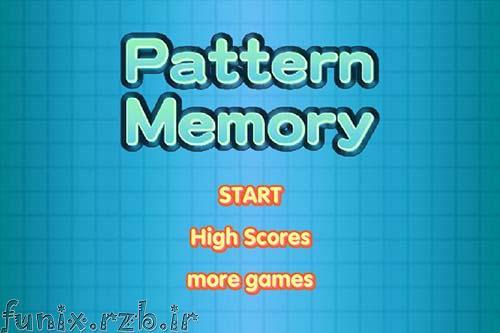 بازی آنلاین الگوی حافظه