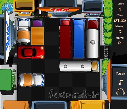 بازی آنلاین خارج کردن ماشین از پارکینگ