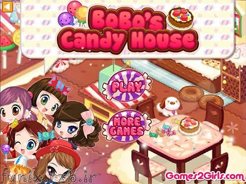 بازی آنلاین خانه شکلاتی