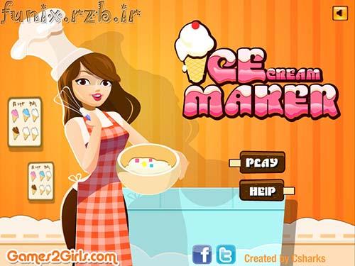 بازی آنلاین دختر بستنی فروش