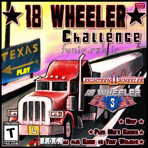 بازی آنلاین 18 چرخ