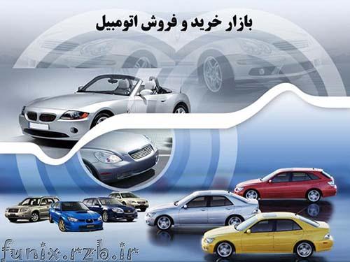 واکنش بازار به کمپین خرید خودرو صفر ممنوع