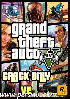Grand Theft Auto بزرگ ترين سرقت تاريخ اين بار با سه نفر / نقد و بررسي بازي