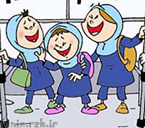 اسم دخترهای ایرانی (طنز)