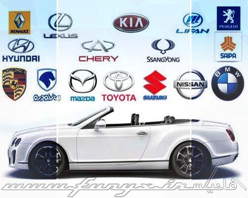 قیمت روز خودرو - پنجشنبه 12 شهریور 1394