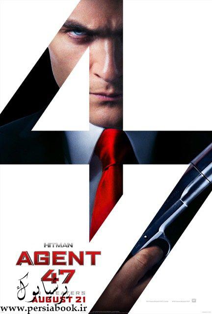 نقد و بررسی فیلم هیتمن : مامور 47 ( Hitman: Agent 47 )