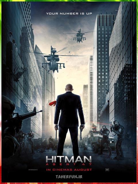 (Hitman: Agent 47 (2015