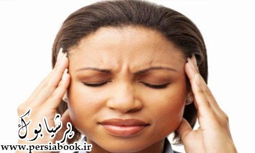 روشهای درمان اضطراب جنسی زوجین