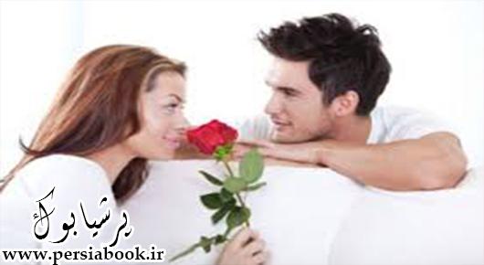 ویژگی های یک شوهر ایده آل در روابط جنسی