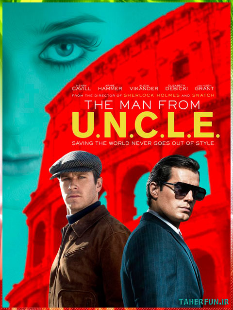 (The Man from U.N.C.L.E. (2015