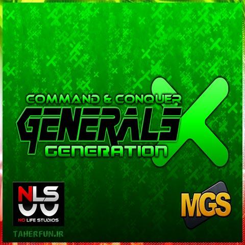 Generation X USA Beta v1.0