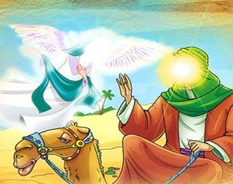 چرا آتش بر حضرت ابراهیم گلستان شد؟