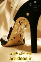 تزیین کفش مجلسی