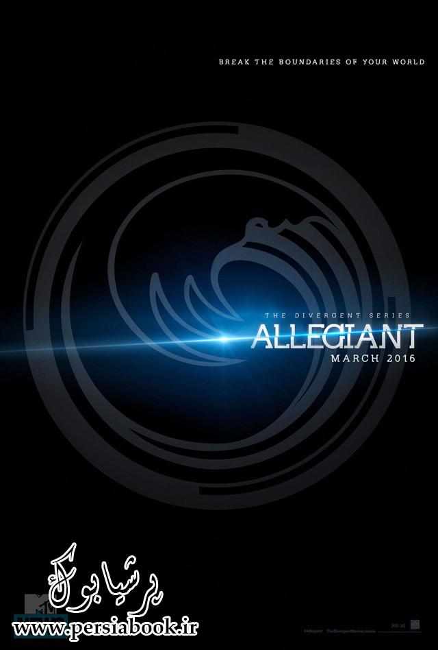 The Allegiant