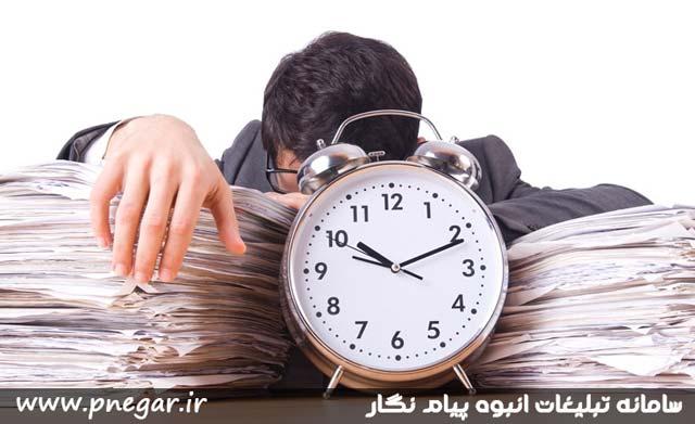 نکات کاربردی در مدیریت زمان