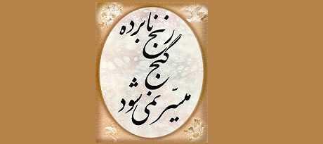 دانلود کتاب ۱۶۲۰ ضرب المثل فارسی