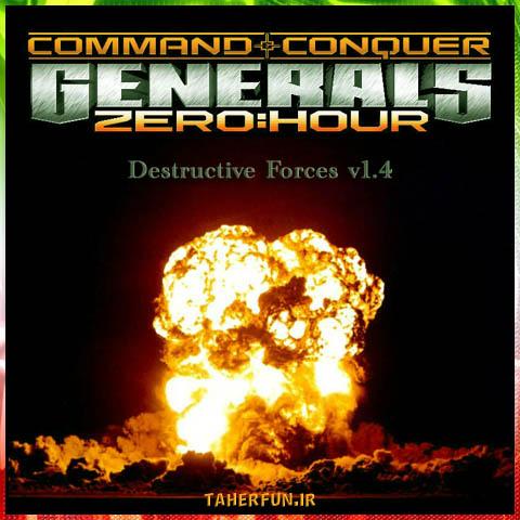 Destructive Forces v1.4