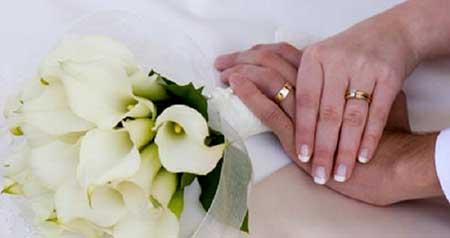 رمز ازدواج موفق