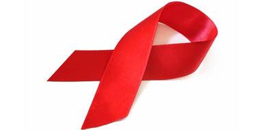 بیماری ایدز و پیامدهای روحی و روانی آن