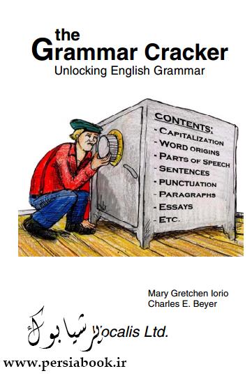 دانلود رایگان کتاب The Grammar Cracker : Unlock English grammar