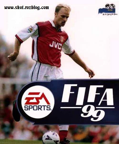 دانلود بازی فوتبال قدیمی fifa 99  برای کامپیوتر