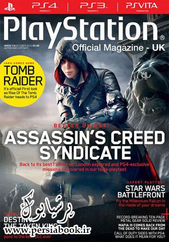 دانلود مجله Official PlayStation Magazine UK – October 2015 – مجله پلی استیشن