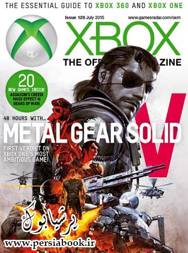 دانلود مجله Xbox The Official Magazine – July 2015 – مجله ایکس باکس