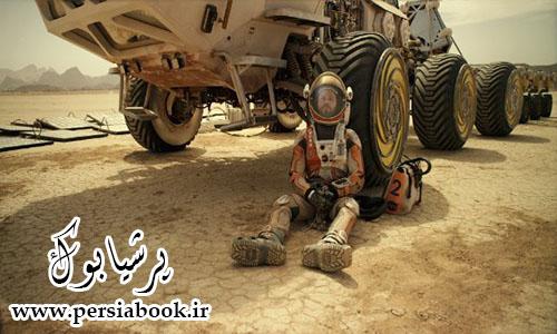 نقد و بررسی فیلم مریخی ( The Martian )