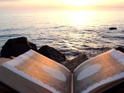پایان جهان از منظر قرآن