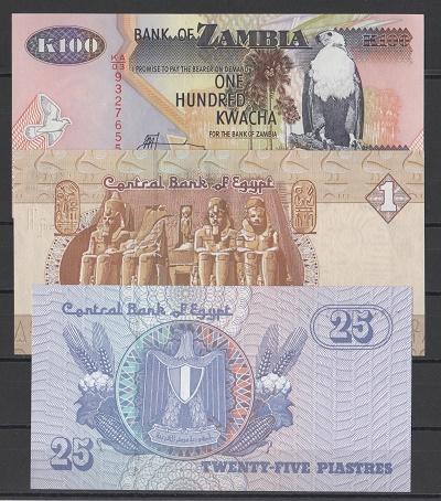 نیجر3.jpg (400×454)