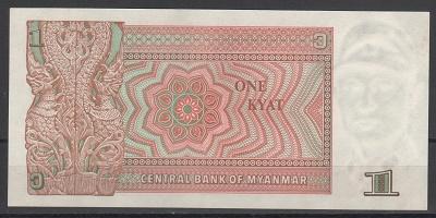 برمه4.jpg (400×200)
