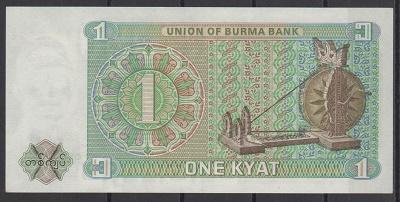 برمه6.jpg (400×202)